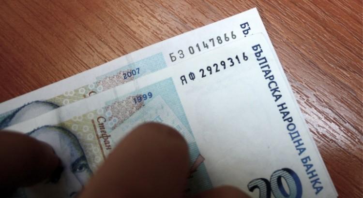 Бърз заем по интернет