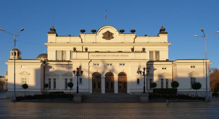 Промяната в ЗПК е в сила от 23.07.14г