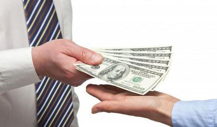 6 източника на бързи пари назаем